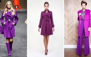 Фиолетовое пальто: с чем носить и как выбрать