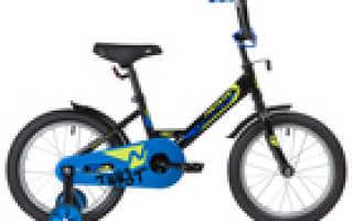 Велосипеды с колесами 16 дюймов