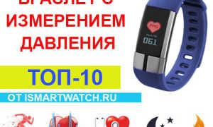 Умный браслет с измерением пульса и давления: описание и фото