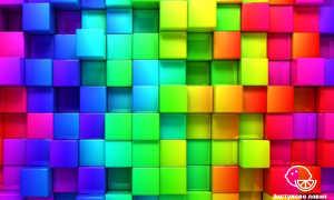 Особенности влияния цвета на человека