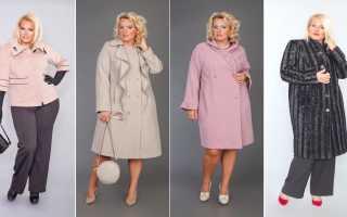 Женское полупальто больших размеров: с чем носить и как выбрать