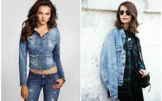 Женские джинсовые куртки: с чем носить и как выбрать