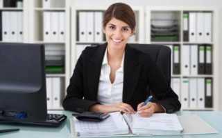 Менеджер по тендерам: квалификация и основные функции