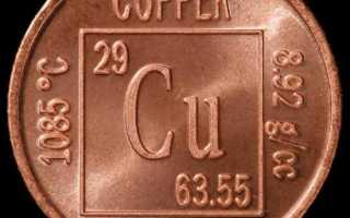 Бериллиевая бронза: состав, свойства и применение