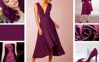 Платья баклажанового цвета: с чем носить, фото