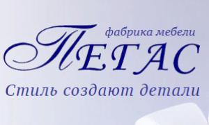 Производители диванов в России: рейтинг лучших