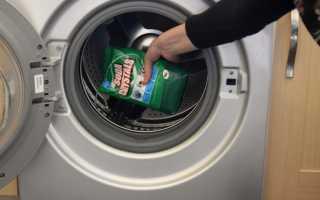 Как почистить стиральную машину уксусом?