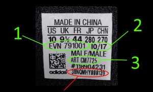 Кожаные кроссовки Adidas: описание с фото, модели, отзывы
