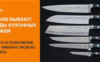 Рифленые ножи: как выбрать и пользоваться?