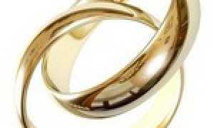 Как отметить годовщину свадьбы?