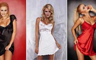 Выбираем шелковую женскую сорочку: описание с фото, модели