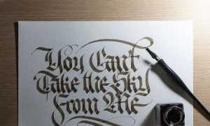 Готическая каллиграфия: особенности стиля