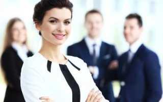 Имидж делового человека: составляющие и формирование