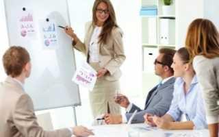 Тренинг-менеджер: описание и деятельность