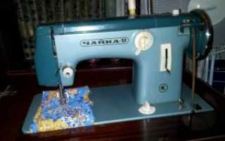 Швейная машина «Чайка-3»: описание и инструкция по эксплуатации