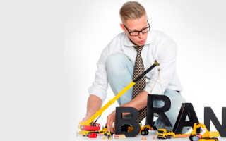 Бренд-менеджер: особенности профессии, квалификация и обязанности