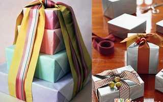 Как упаковать квадратный и прямоугольный подарок?