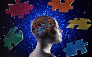 Забывчивость: понятие, причины, лечение