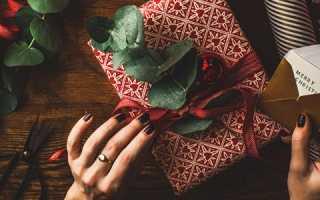 Как можно упаковать подарки?
