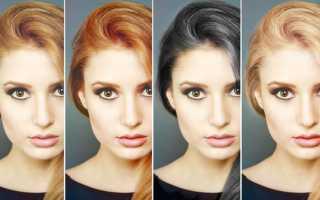 Советы по выбору цвета волос для бледной кожи