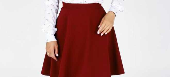 Длинная юбка полусолнце: с чем носить, фото