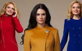 Пальто Аврора: с чем носить и как выбрать