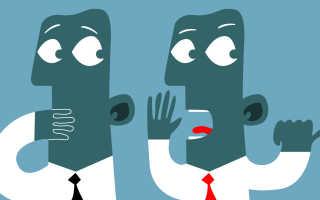 Причина увольнения с работы в резюме: что писать?