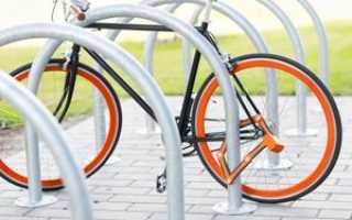 Парковка для велосипедов: правила, виды, устройство
