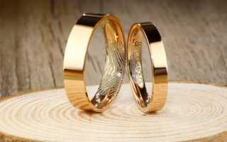 Парные кольца: описание и фото