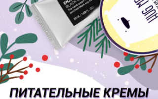 Корейская косметика бренда Ekel