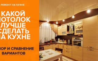 Черный потолок на кухне: плюсы, минусы и варианты дизайна