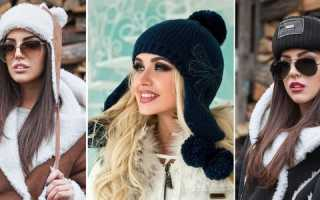 Шапка-ушанкас чем носить и как выбрать