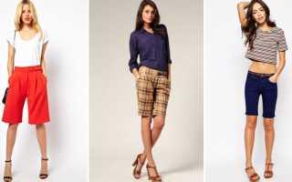 Женские летние шорты: как и с чем носить, фото