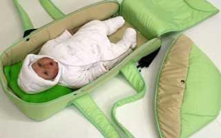 Сумка-переноска для новорожденного: с чем носить, фото
