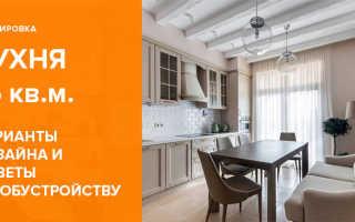 Дизайн кухни 15 кв. м: проекты, подбор стиля и цвета, примеры