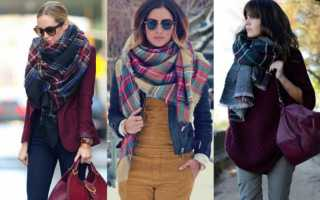 Платок-шарф: как и с чем носить, фото