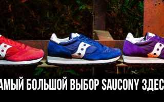 Кроссовки Saucony: описание с фото, модели, отзывы