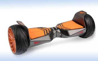 Какую скорость развивает гироскутер?