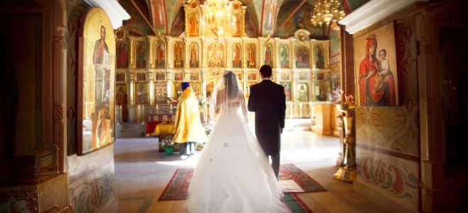 Что дарят на венчание?