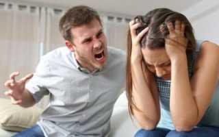 Патологическая ревность: что это такое, какие есть причины и как избавиться?