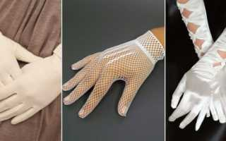 Белые перчатки: описание с фото, модели