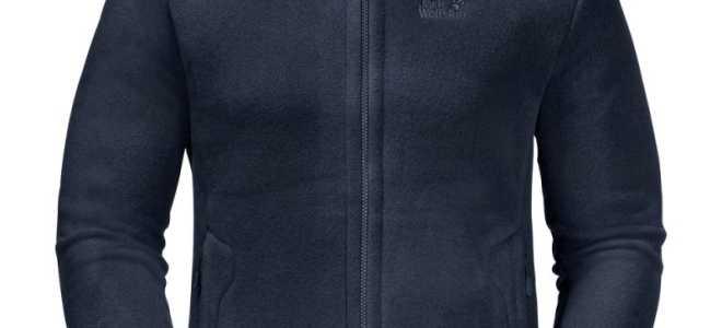 Флисовая куртка: с чем носить и как выбрать