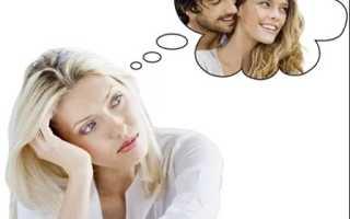 Стоит ли вызывать ревность у девушки и как это лучше сделать?
