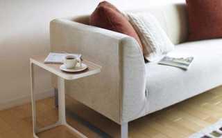 Приставные столики к дивану