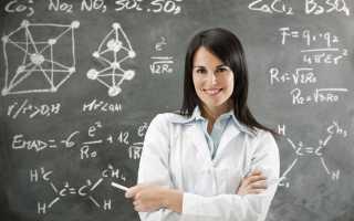 Советы по составлению резюме педагога