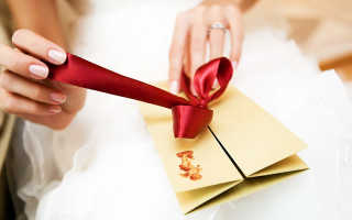 Что подарить подруге на свадьбу?