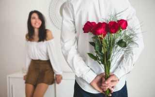 Как сделать сюрприз для жены?