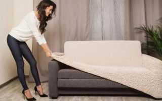 Как надеть чехол на диван?