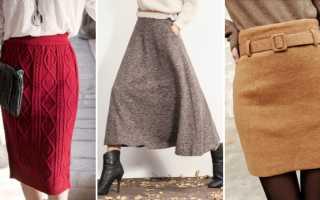 Теплые юбки: с чем носить, фото