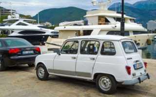 Советы по прокату автомобилей в Черногории